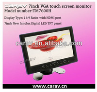 Hot selling 7 inch Favorites Compare Bus/Taxi/Car used 7 inch wide screen lcd advertising player