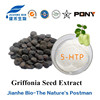 High Purity 100% Natural Herbal Plant Extract 5-HTP/ Griffonia Seed Extract 5 HTP
