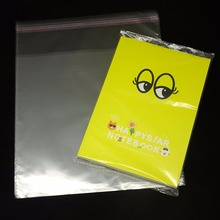 High Quality Made in China PENGXI clear transparent printed plastic opp bag packing with self adhesive