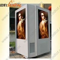 Weatherproof high brightness outdoor LCD screen for outdoor advertising display