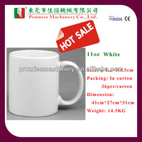 Model C11W 11oz White Ceramic Mug
