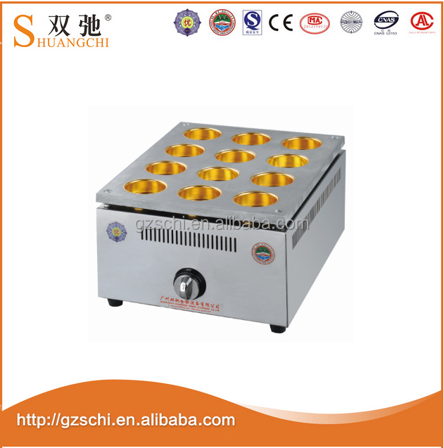 2017 Alibaba China Commercial The Latest 12 Holes Gas Red Bean Cake Machine Wheel Pie cake making machine For Sale