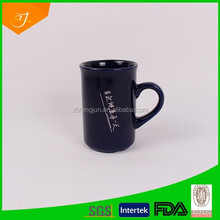 wholesale tall mug, ceramic mug hot sale, brand promotion gift