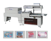 plastic shrinking film packing machine with automatic control system