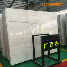 Factory Direct Sale China Factory Direct sale guangxi white marble slab,polished statuary marble slab
