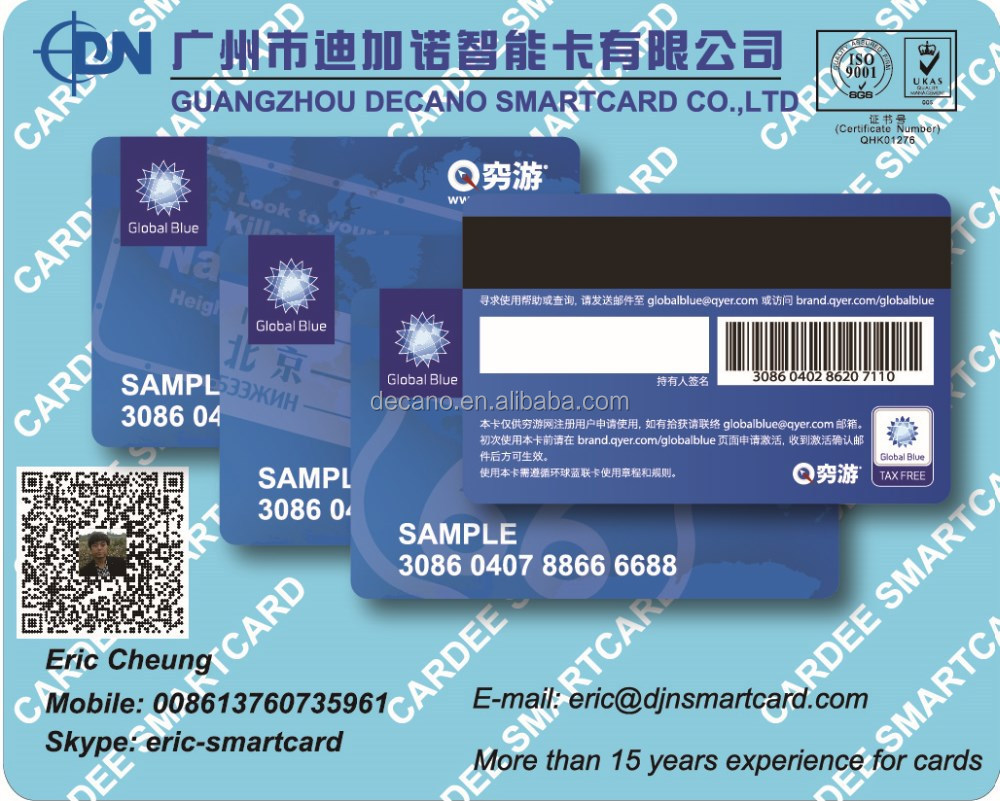 Plastic membership card with magnetic stripe