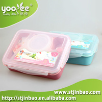 Food Grade Leakproof Divided Hard Plastic Lunch Box for Kids