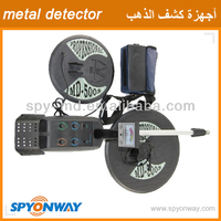 Portable Electronic Gold detector Diamond Detector Underground Gold and Silver Diamond Detector Gold
