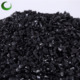 Factory Wholesale Of Anthracite Coal Filter Media Price