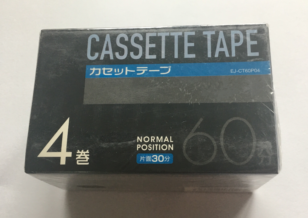 Blank Audio Cassette Tape
