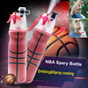 /product-detail/basketball-game-fiba-world-championship-nba-sport-spray-water-bottle-60812405167.html