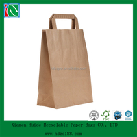 2015 machine kraft flat handles carry bag