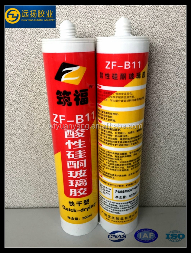 Waterproof Silicone Sealant For Glass Metal And The Roof Of The Seal