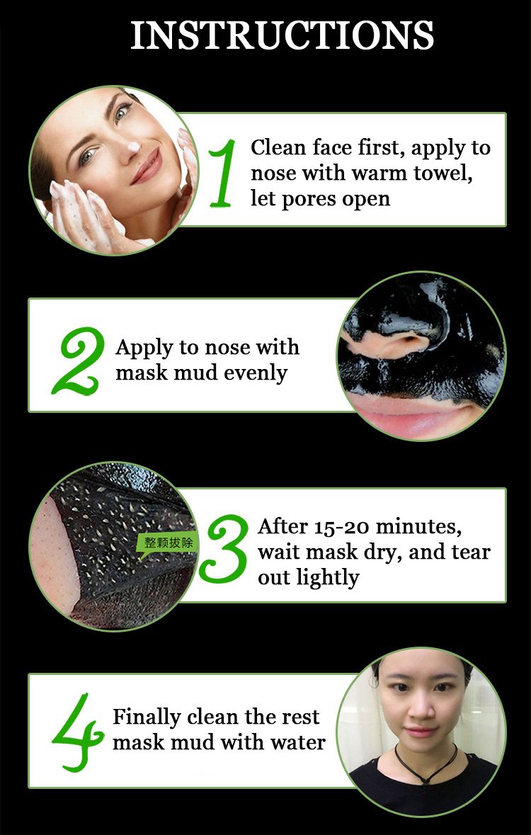 Multifunctional pore cleaning blackhead removing dead sea mud mask