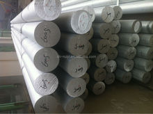 Customized Aluminum alloy Bar