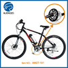 road bicycles electric trials motorcycle control box electric bike rear engine bicycle kit