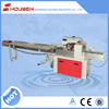 High-Speed overwrap packing machine