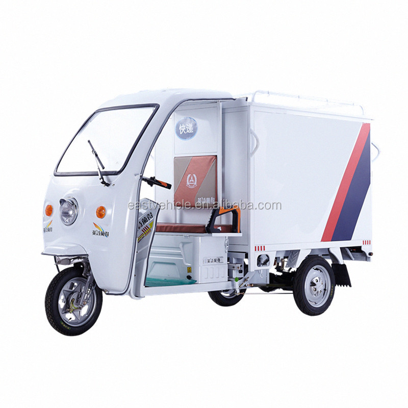New energy Express delivery electric vehicle closed cargo tricycle 1500W