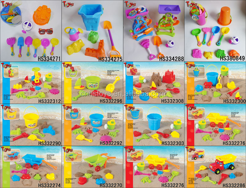 20PCS custruction sand toy children garden tool