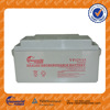 Quality sealed battery 12V65AH 12 volt deep cycle marine battery