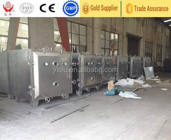 FZG/YZG Series Square and Round Static Vacuum Dryer