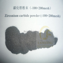 zirconium carbide powder used for Phase change material microcapsule melt spinning material catalyst