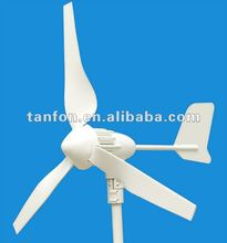 marine southwest small mini homemade magnetic 300w-1KW horizontal hybrid solar wind mill system