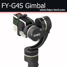 The latest FY handheld steady gimbal G4S with 360 degree in all 3 axis
