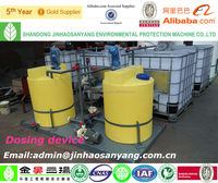 Sewage waste water treatment dosing device
