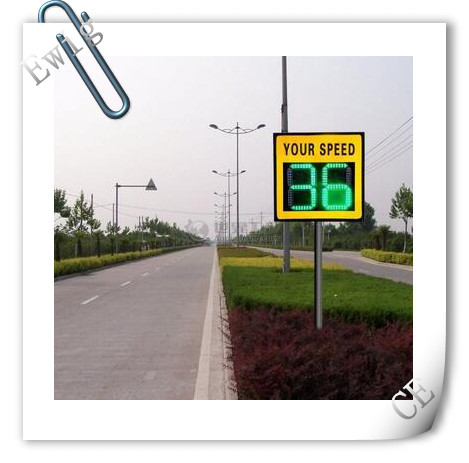 solar or AC radar speed sign speed radar display driver speed feedback sign