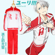 Yuri on Ice Cosplay Costume Victor Nikiforov Anime Costume for Party