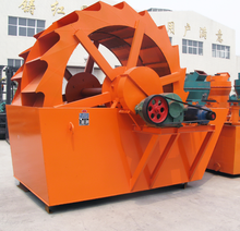 sand washer for the stone crushing plant