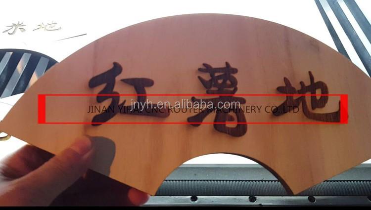custom shape paper gift box cnc laser cutter machine 6090 1390