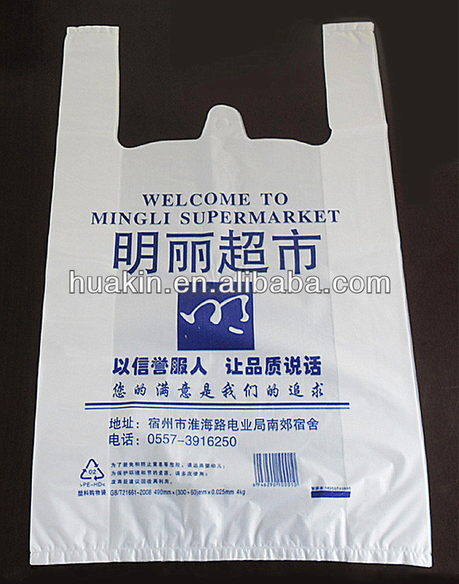 HDPE plastic t shirt bags for grocery