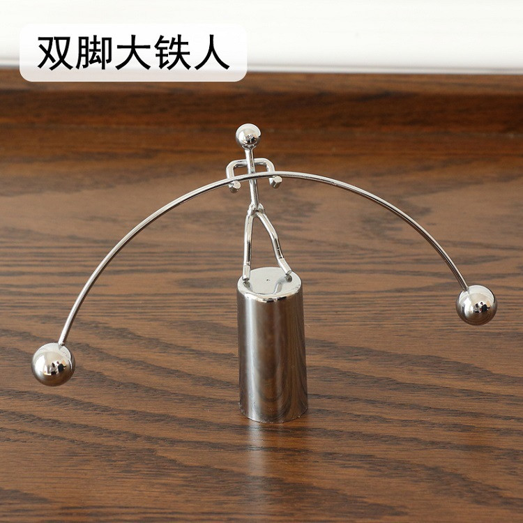 Creative iron art balance pendulum small iron man lift tumbler creative gift table pressure relief decoration