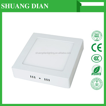 Shuangdian lighting LED panel lights MBMF 12W square 30000H Wholesale Cheap 85V 265V SMD 2835 3000K 6500K