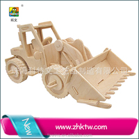 Toywins bulldozer birthday giveaways gift wooden puzzle toys for kids