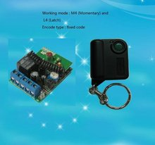 RF Remote Receiver,RF Remote Receiver and Remote Control(ZY28-1+ZK1PC)