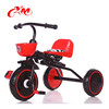 new design kids trike project supplier/custom trike motorcycle with shovel and two seats /big wheels trike for kids playing