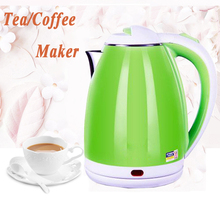 Wholesale Zhong shan electric appliance electrical kettle stainless steel kettle 1.8L electric kettle bases