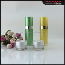 100g cheap high quality customized empty plastic cosmetic cream jar with lid