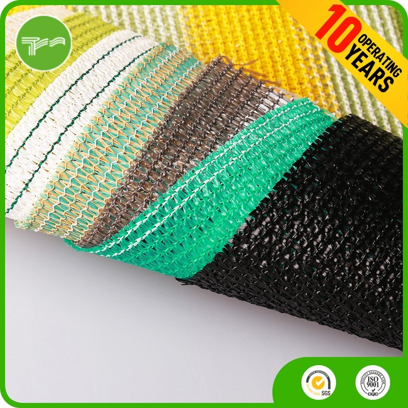 China HDPE Waterproof Shade Net