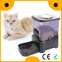 New fashion portable pet food feeder