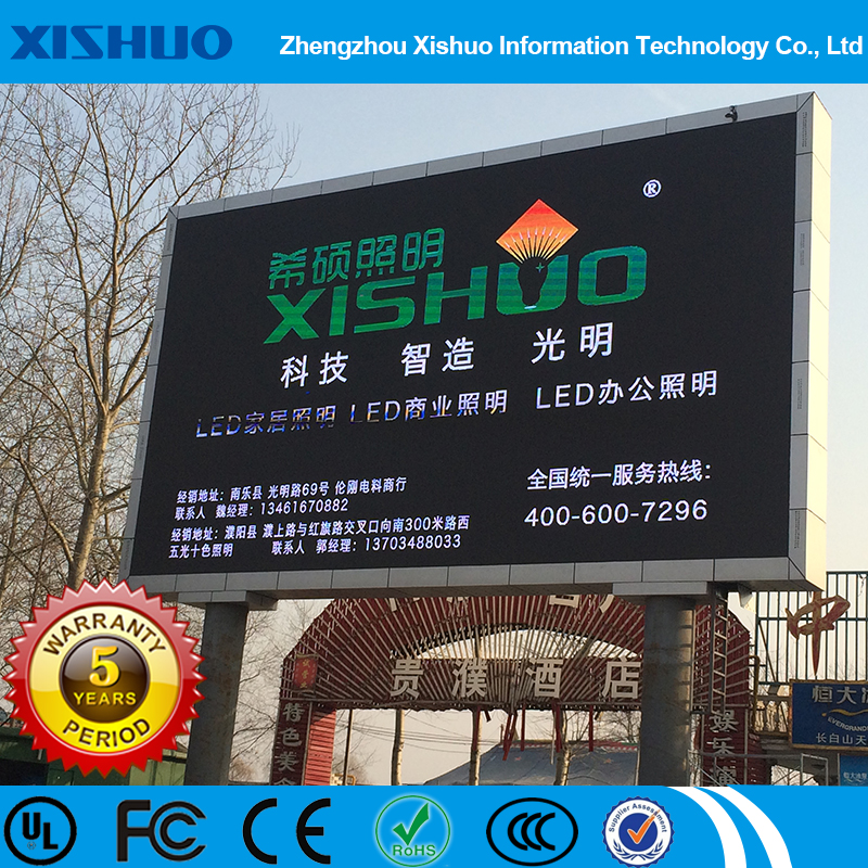 high quality hd led display full sexy xxx animal movies led display board price warranty 5 years