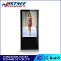 Good after sale service A grade LED screen shopping mall advertising machine
