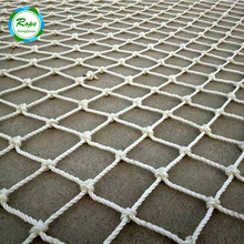 China Wholesale Cheap PP Durable Knotted Safety Container Shipping Cargo Net for Sale