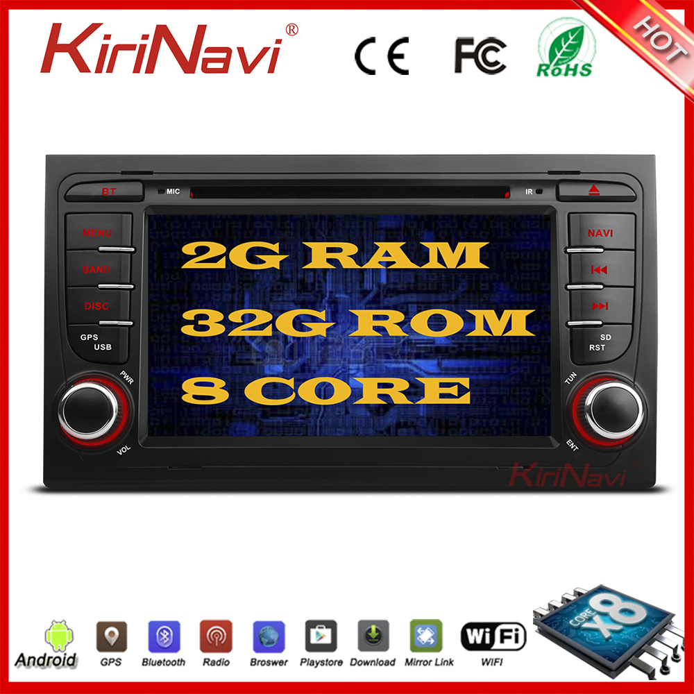 KiriNavi WC-AD7694 8 core android 6.0 stereo for audi a4 gps navigation 2002- 2008 BT gps 3g TV