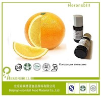 Best price Artificial natural fruit Orange Flavor for candy