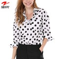 Women's Button Front Polka Dots Cotton Tunic Shirt