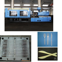 148TON plastic cutlery injection moulding machine